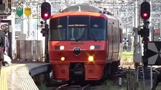 特急ハウステンボス・みどり3号 博多駅4番のりぼ入線