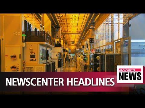 2018.12.13 NEWS CENTER Headlines