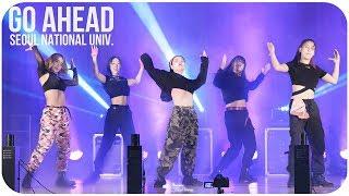 서울대 GoAheaD 고어헤드 | Did It On 'Em + Barbie Tingz (Nicki Minaj) Filmed by lEtudel