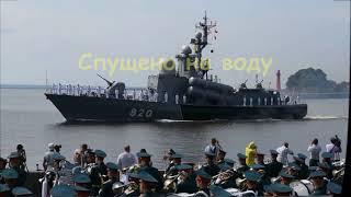 Обновление российского военного флота за 2018 год