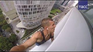 Русский экстремал забрался на 120 метровое здание в Мехико