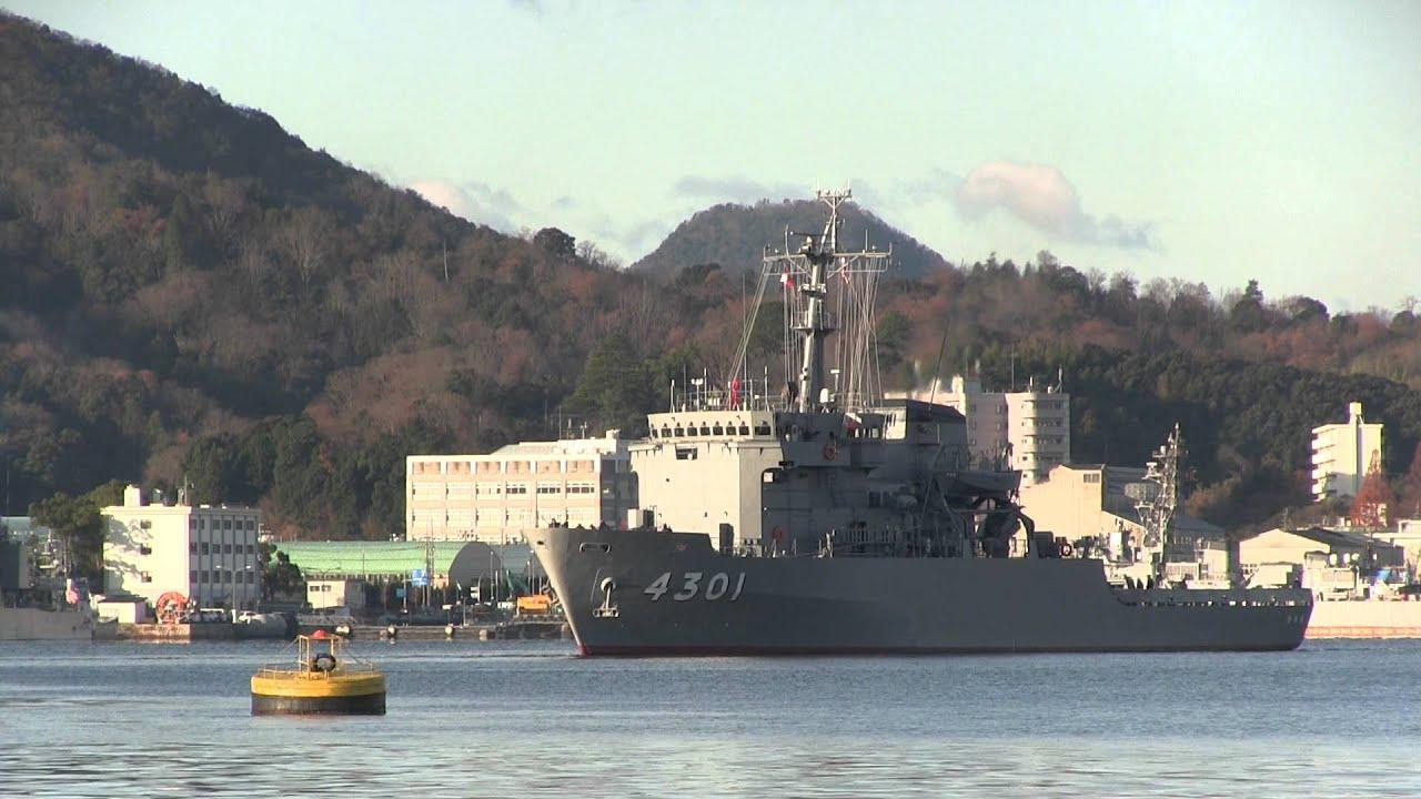 M151217 海上自衛隊舞鶴基地多用途支援艦 ひうち 出港 Youtube