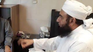 Condolence   Molana Tariq Jameel Latest Video 22-Nov-2018