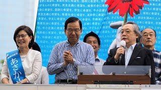 唯一人間として信用できる指導者は志位さん。今年覚悟決めた!共産党を支援することに決めました!小林節慶応大学名誉教授 2019年7月7日