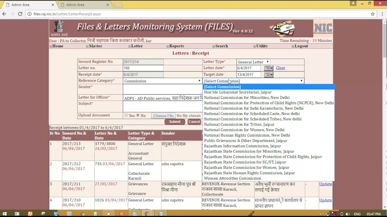 files and letters online monitering systemhow to send a letter online 06 04 17