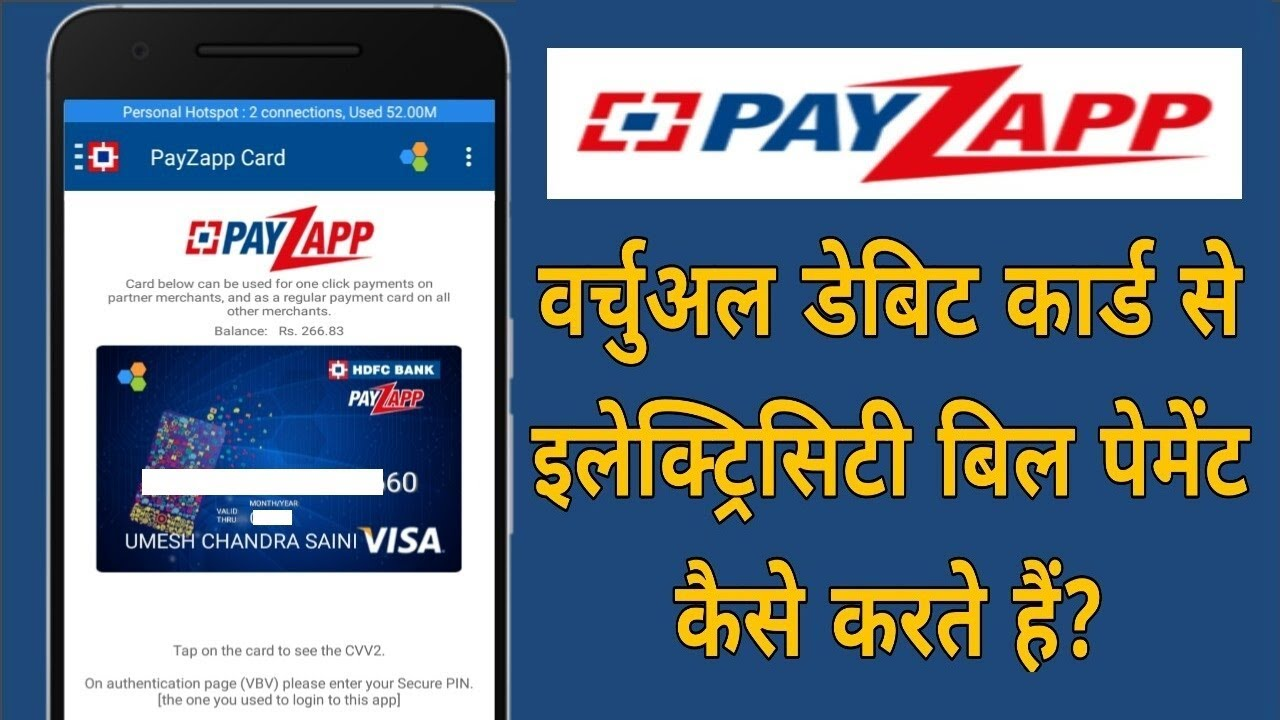 HDFC PayZapp App | How to Pay Electricity Bill from PayZapp Virtual Debit  card |