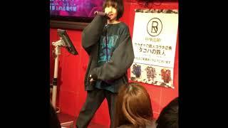 2018-9-21カラオケの鉄人新宿大ガード店 OMOCHI TOKYOチューインガム YU...