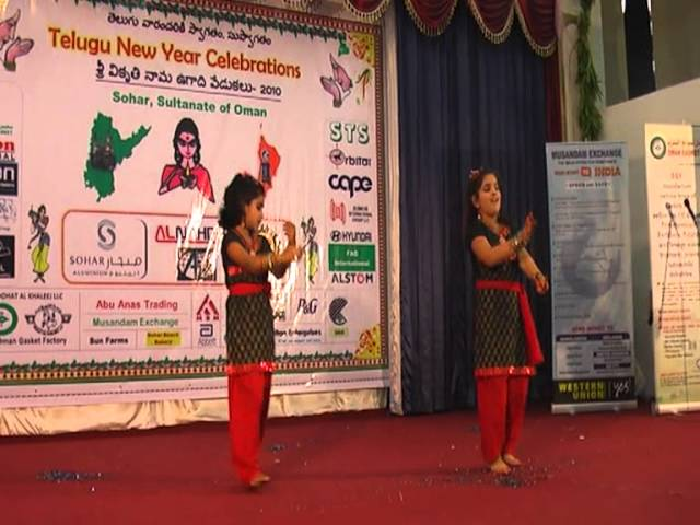 Sri Sailusha & Siri Vennala Performance for