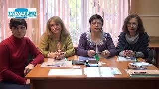 Презентация филологического бомонда русского языка и литературы 30 11 17