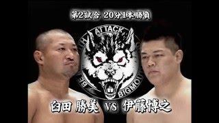 BML - Katsumi Usuda vs Hiroyuki Ito