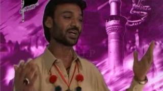 Qasida  ya ali murtaza (a.s)