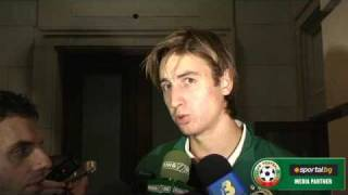 Plamen Nikolov: I am not in good condition
