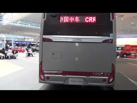 CRRC TEG6125BEV Electric Bus Exterior and Interior