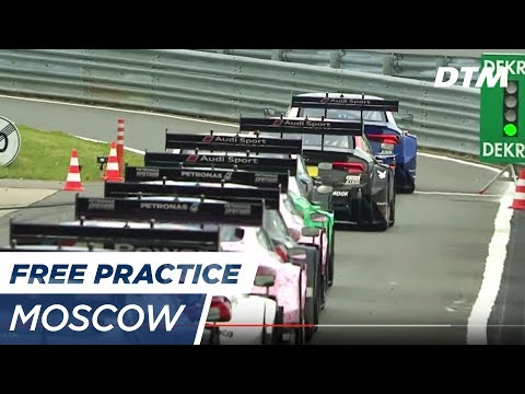 DTM Moscow 2017 - Free Practice 2 - RE-LIVE (German)