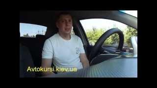 Как  правильно трогаться с места на механической коробке передач(Сайт автора http://www.Avtokursi.kiev.ua .Занятия с инструктором по вождению помогут вам не только водить автомобиль,..., 2013-05-11T14:40:55.000Z)