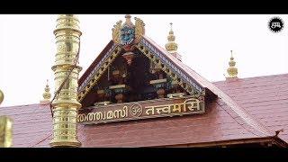 Maravaamal Aruzhum ||Ayyappa Devotional Song|| Charana Geetham || Dr. Geetha Mohandhas || Viswajith
