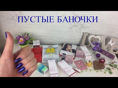 УХОД ЗА ЛИЦОМ/ЖИРНАЯ Кожа