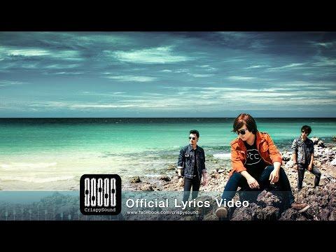 Yellow Submarine - ฝังใจ (Official Lyrics Video)