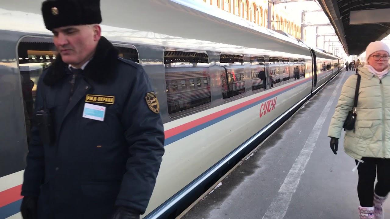 «единый центр услуг 007» предлагает купить со скидкой билеты на поезда сапсан в сообщении москва санкт-петербург москва.