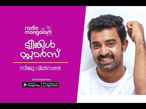 Siju Vilson | Interview | Twinkle Stars | Radio Mangalam 91.2 | Media Mangalam