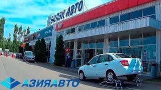 видео Купить Ravon Nexia R3 в Тольятти