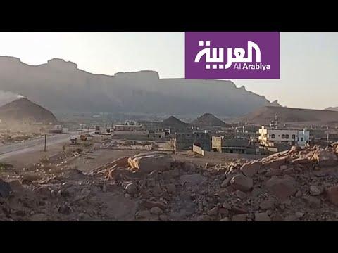 الشرق الأوسط: المعركة في عتق انتهت لصالح قوات الشرعية  - نشر قبل 7 ساعة
