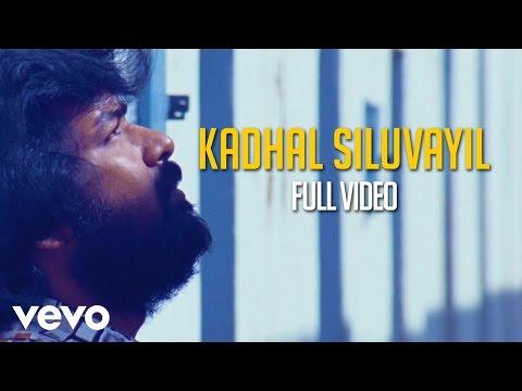 Kaadhal Siluvaiyil Song Lyrics From Subramaniapuram