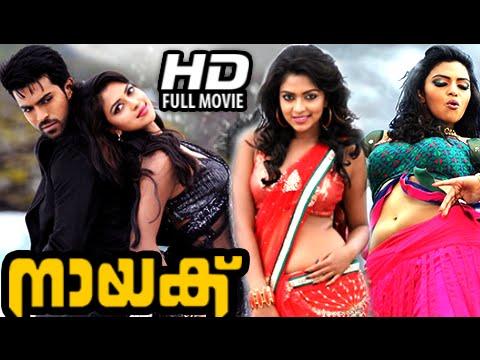 Naayak   Telugu Dubbed Malayalam Full Movies 2015   Malayalam Full Movie 2015 New Releases  [HD]