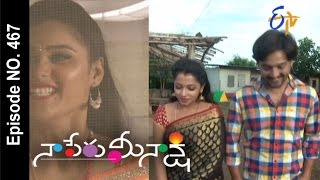 Video Naa Peru Meenakshi - 22nd July 2016 - Full Episode No 467 – ETV Telugu download MP3, 3GP, MP4, WEBM, AVI, FLV Oktober 2018