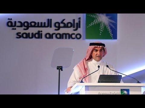 انطلاق عملية إدراج وتداول أسهم أرامكو السعودية في السوق…  - نشر قبل 2 ساعة