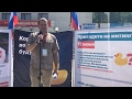 vПолдень #12июня митинг против коррупции