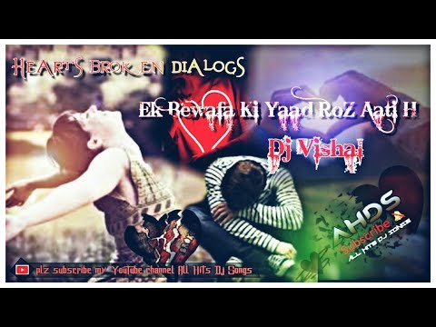Heart Broken Dialogs Songs//ek Bewafa Ki Yaad Mujhe Roz Aati H (Gujarati Hindi Song) DJ VISHAL SILLI