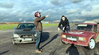 Subaru WRX vs ТАЗ 300 сил. AcademeG vs Стрекаловский