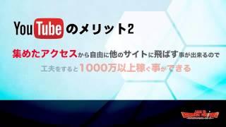 YouTube脱サラ隊長☆ あなたの好きな動画や画像をYouTubeにアップして月3...