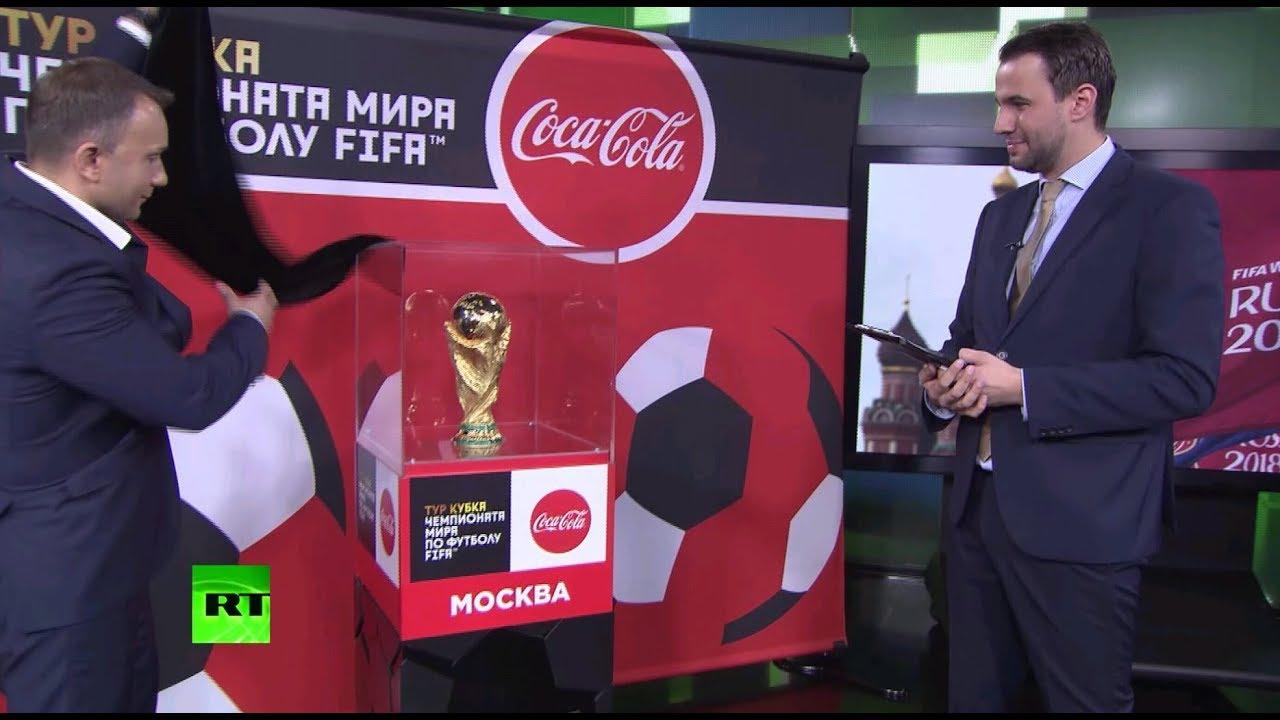 Кубок чемпионата мира побывал в студии RT