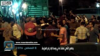 فيديو|  هتافات وأغاني للأهلي  في وسط البلد رغم الهزيمة