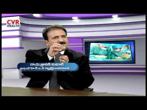 Solution for Digestion Problems ||  Stomach Pain || Gastrologist || CVR Health