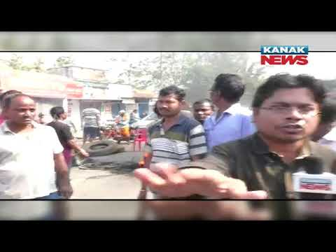 Congress Observes 12-hour Bandh In Banki For Double Murder, Reaction Of Congress Leader