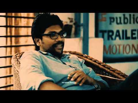 Gun Thei Telugu Short Film 2015 | OneVision