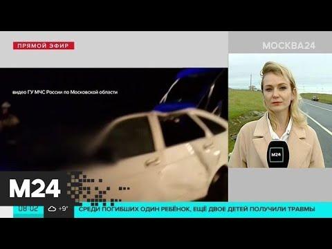 В подмосковной Кашире столкнулись два автомобиля - Москва 24
