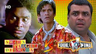 Awara Paagal Deewana v/s Fool N Final | Best of Comedy Scenes | Paresh Rawal - Akshay Kumar