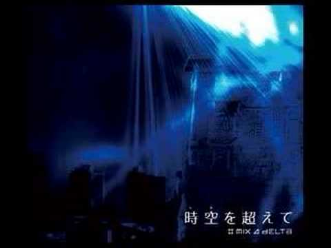 Toki wo Koete by II Mix Delta 2007 opening theme song for Engage Planet Kissdum.