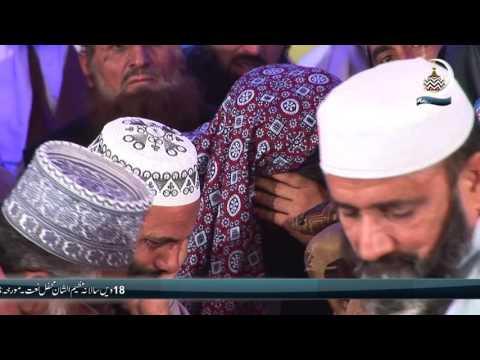 ya mustafa ata ho by hafiz tasawar attari 18 nov 2016 bhara kau islamabad