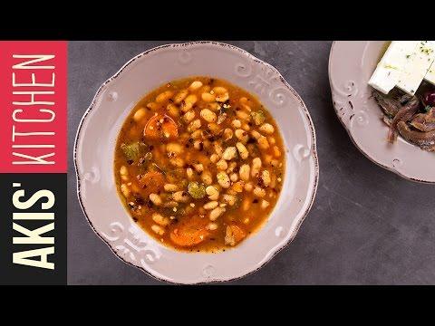 Greek White Bean Soup - Fasolada  | Akis Petretzikis Kitchen