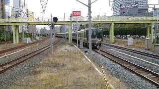 アドベンチャートレイン〜223系快速電車からの287系パンダくろしお出発進行