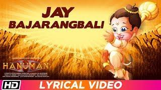 Jay Bajrangbali | Lyrical | Hanuman | Palash Sen | Kinshuk Sen