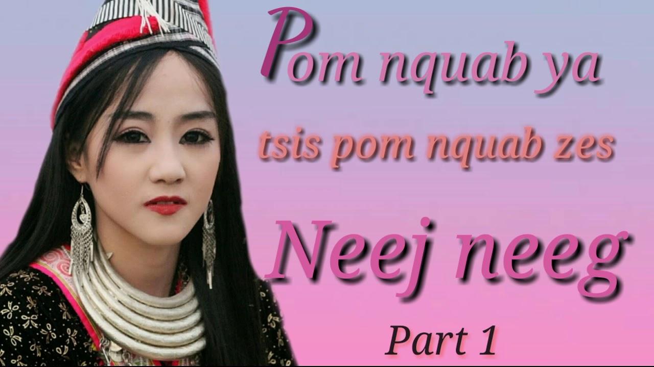 Pom Nquab Ya Tsis Pom Nquab Zes By Zuag Thoj Youtube