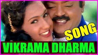 Pagale Vennelamma || Vikrama Dharma Telugu Movie Video Songs - Vijaykanth,Rukmini