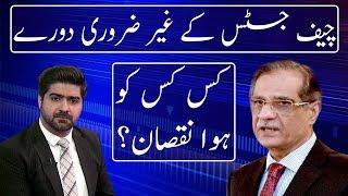 Sawal To Hoga   23 June 2018   Neo News