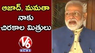 Ghulam Nabi Azad And Mamata Didi Are My Good Friends   PM Modi To Akshay Kumar   V6 News